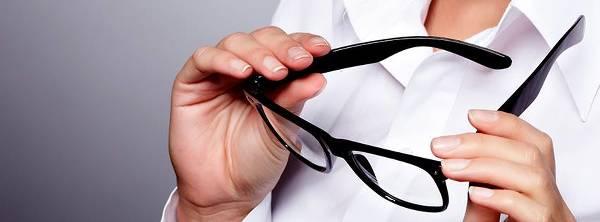 Briller fra ExtraOptical