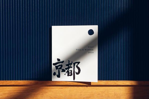 Japansk inspiration hos NN07.